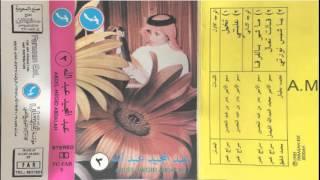 تحميل و مشاهدة عبدالمجيد عبدالله - تخيل | نسخة اصلية MP3