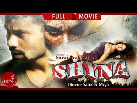 Shyna | Nepali Movie
