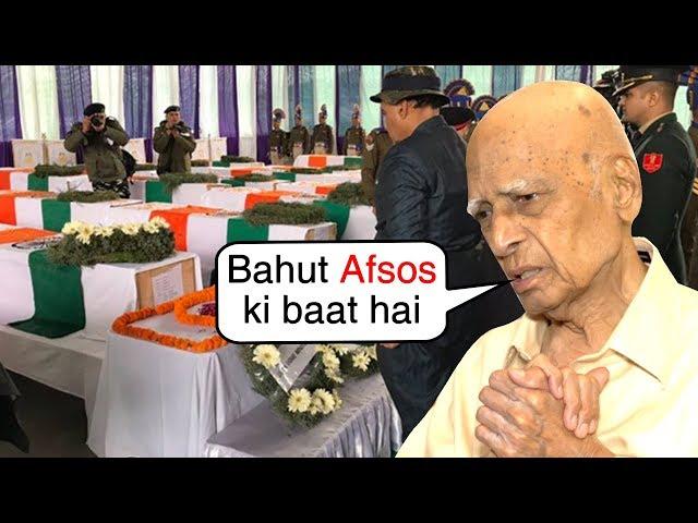 92 Yr Old Singer Khayyam EMOTIONAL REACTION On Pulw@ma Attacks