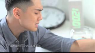 鄭俊弘 Fred Cheng - 投降吧 Surrender (Official MV)