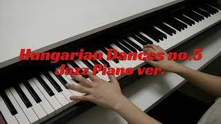 헝가리무곡 재즈피아노 버전으로 연주해봤어요 !