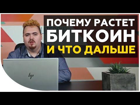 Все секреты интернет заработка