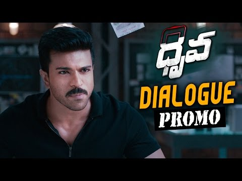 Dhruva Movie || Dialogue Promo || Ram Charan, Rakul Preet, Arvind Swamy, Surender reddy