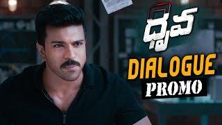 Dhruva Dialogue Promo