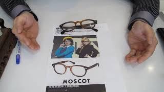 台北眼鏡名店HOT ICE指控唯光眼鏡事件說明