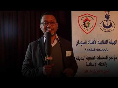Interview: Dr Zuhair Tagedin Hajo