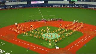第58回3000人の吹奏楽 京都橘高校吹奏楽部 - Fixed Angle Ver (June 23, 2018) Kyoto Tachibana SHS Band
