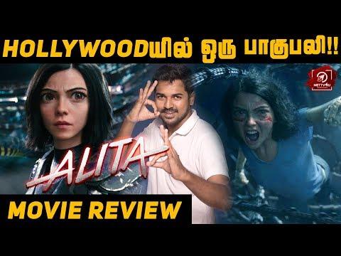 ALITA: BATTLE ANGEL | Movie Review By #SRK | Robert Rodriguez | James Cameron