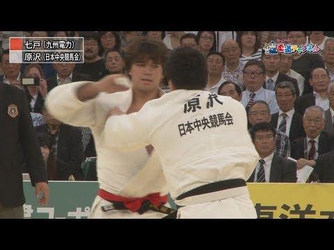 七戸 龍 vs 原沢 久喜