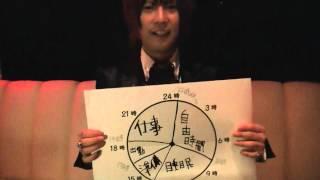 特集「密着!ホストの一日@歌舞伎町Phantom」