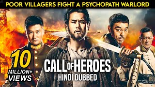 Call of Heroes (2021) | Hollywood Movie in Hindi Dubbed Full Action HD | Hindi Dubbed Movie 2021
