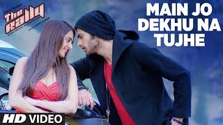 Main Jo Dekhu Na Tujhe Video Song | The Rally | Mirza