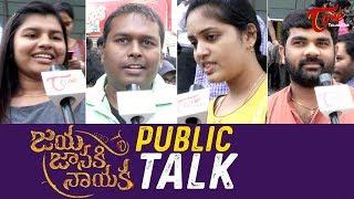 Jaya Janaki Nayaka Public Talk | Bellamkonda Sai Srinivas | Rakul Preet Singh  #JJN