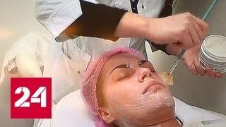 Красота и ее жертвы: самозванные косметологи вгоняют клиентов в огромные долги