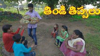 Thindi Thippalu 2 | Village comedy | Creative Thinks A to Z