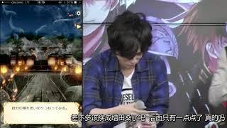増田俊樹、ゲーム実況ww