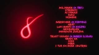 06. V:RGO X Dim4ou - NAROCHNO (Prod. by JS Productionz)