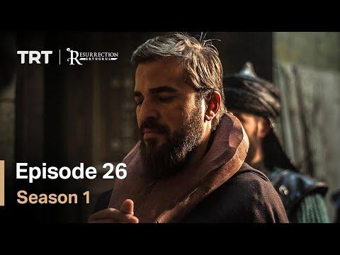 Download Ertugrul Season 1 Mp4 & 3gp | FzTvSeries