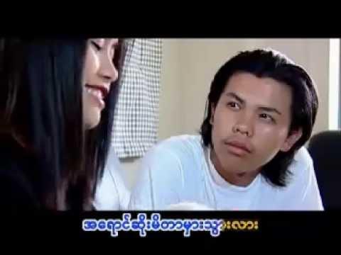 myanmar music - A chit Sone Thu Nge Chin