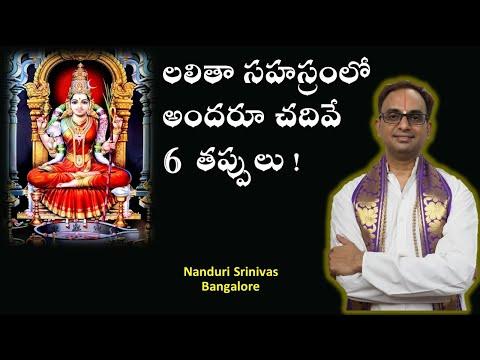 Sri Polathala Akkadevathala Pooja Kshethradarasanam||Hari Om