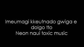 4Minute - Muzik Lyrics