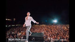 У ВАКАРЧУКА ПРОПАЛ ГОЛОС на концерте! Полтава (7.06.17)