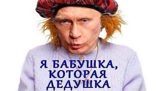 СТЫДНО БЫТЬ РУССКИМ ! ( FUCK YOU ! )