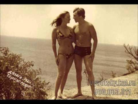Высоцкий - Баллада о любви - (1978 г.)