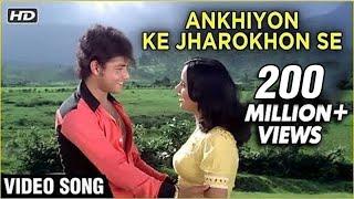 Ankhiyon Ke Jharokhon Se (Title Song) - Hemlata's Hit Hindi Song - Ravindra Jain Songs
