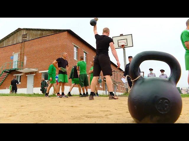 Спортивное перевоспитание