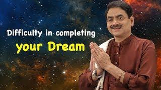 आपके सपने को साकार करने के लिए पूरा ||  Sadguru Sakshi Ram Kripal Ji