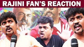 அஜித் பற்றி ரஜினி ரசிகர்களின் கருத்து!!   Petta Rajinikanth Thalaivar Fans   Viswasam Thala Ajith