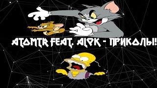 AtomTR feat. Alqk - приколы!