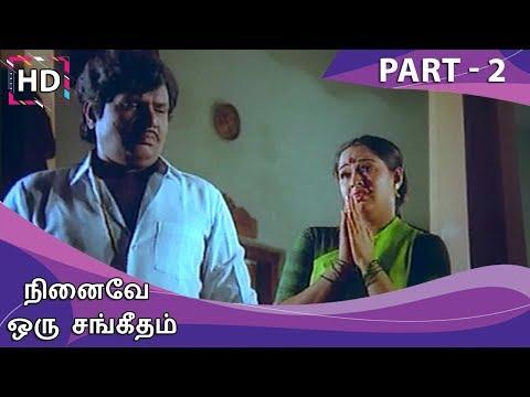 Ninaive Oru Sangeetham Full Movie - Part 2