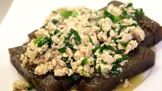 How to make Konnyaku Steak (Diet)