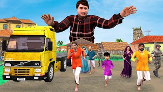 बड़ा आदमी ट्रक Giant Man Truck  Funny Comedy Kahani हिंदी कहानिय Hindi Kahaniya Hindi Comedy Stories