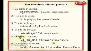 Learn kannada Through English - Lesson 11- spoken kannada - How to address people