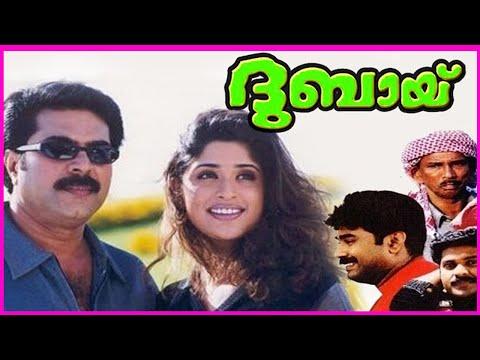 Duba | Malayalam Full Movie | Full HD 1080 | New Malayalam Movie