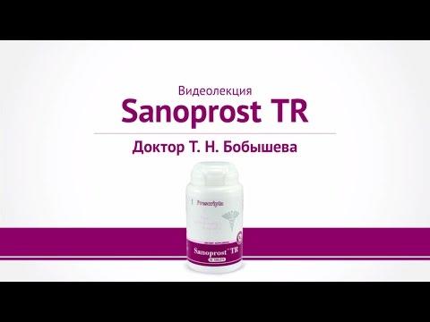 Рак предстательной железы t3nomo