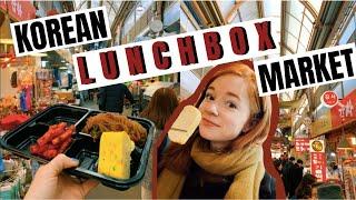 Korean Lunchbox Market in Seoul | Tongin Market VLOG (통인시장)