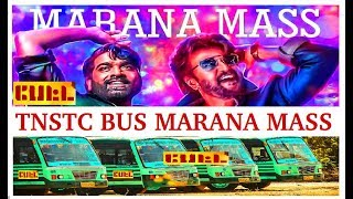 Petta Marana Mass - TNSTC Buses Compilation Video - Marana Mass Song Petta