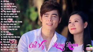 Lk Cỏi Nhớ | Lk Song Ca Lưu Chí Vỹ , Dương Hồng Loan | Tổng hợp 20 ca khúc hay nhất !!!
