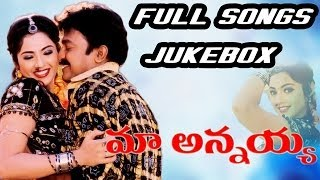 Maa Annayya Movie ~ Full Songs Jukebox ~ Rajashekar, Meena