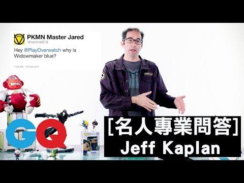 遊戲總監Jeff Kaplan回答遊戲迷的疑難雜症