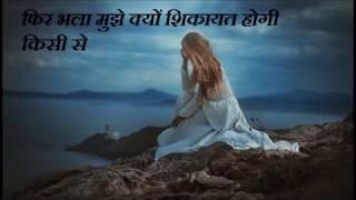 BEETE DIN KI YAADEIN by neha sharma - YouTube