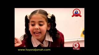 تحميل و مشاهدة مو شاطر عصومي ووليد طيور الجنة_HD MP3