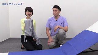 姿勢を安定させる簡単オーダーメイドクッションの作り方