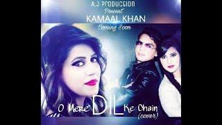 O MERE DIL KE CHAIN COVER Feat KAMAAL KHAN