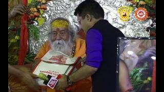 Pramdhramsansad 1008, Sergovardhan, Dharmajgadguru Shankaracharya Swamshri: Swarupanand Saraswati ji Maharaj