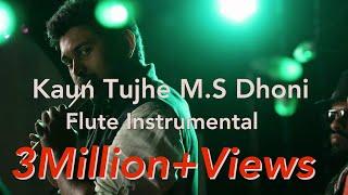 Kaun Tujhe | M.S. DHONI | (Flute Instrumental Cover) Stephen Frank Ft. Varun Rao & Darrel